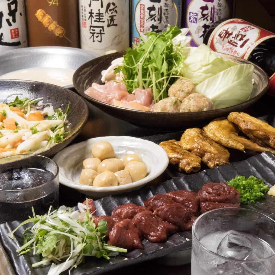 とりいちず 大井町西口店の鶏料理もお酒もしっかり楽しめるコース